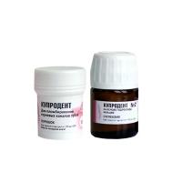 Гидроксид кальция  Купродент №2 (жидкость 20 г), 0001092