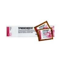 Триоксидент 10 пакет. по 0,5 г (без инструментов), 0001123