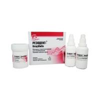Антисептический материал на резорцинформалиновой основе Резодент (порошок 40 г + жидкость лечебная 25 мл + жидкость для отв. 25мл), 0001129