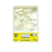 Диски НК 1.634 шлифовальные с пластиковой втулкой для снятия излишков, 0001348