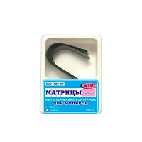 Матрицы 1.517 (т 35) металлические контурные для моляров (12 шт), 000784