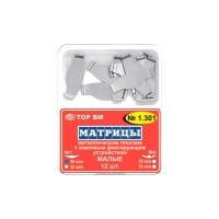 Матрицы 1,301 (т 35) замковые металличексие малые ф 2,35 мкм (12 шт), 000803