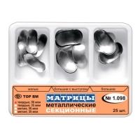 Набор матриц 1,098 контурные секционные металлические тв 50 мкм (25 шт), 000821