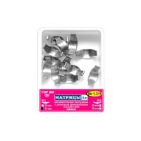 Матрицы 1,311 (т 35) контурные замковые металлические малые форма 1, 35 мкм (12 шт), 000892