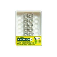 Матрицы 1,094 (2) контурные лавсановые для премоляров с фиксирующим устройством форма 2, 000922
