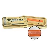 Подвязка 10 см х 2 мм - светоотверждаемое стоматологическое КевларВолокно (Kevlar), 000980